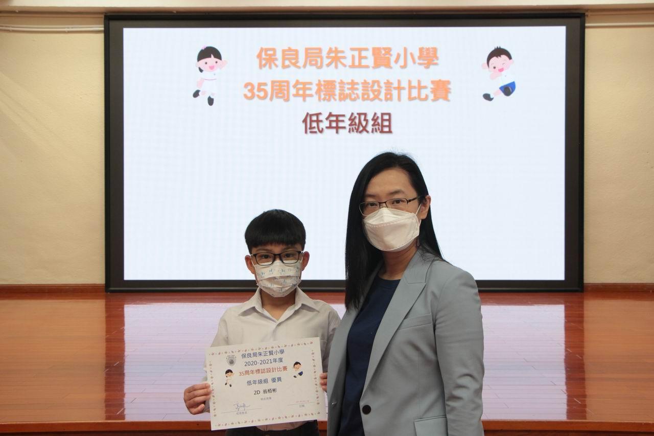 https://plkcjy.edu.hk/sites/default/files/img_9485.jpg