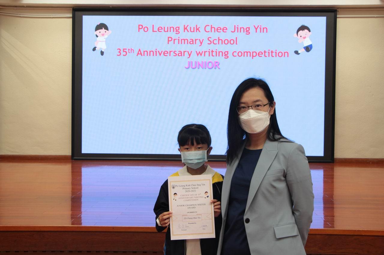 https://plkcjy.edu.hk/sites/default/files/img_9488_1.jpg