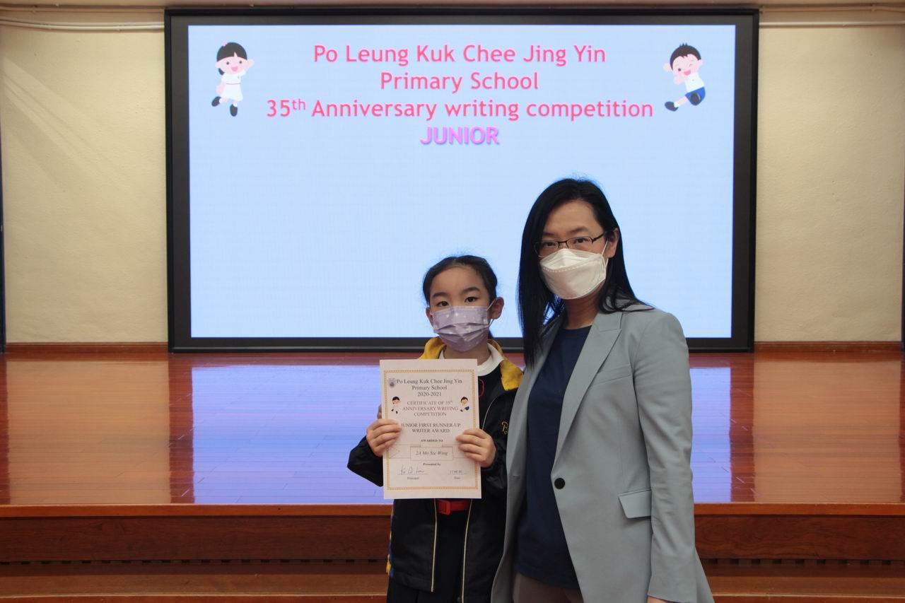 https://plkcjy.edu.hk/sites/default/files/img_9491_1.jpg