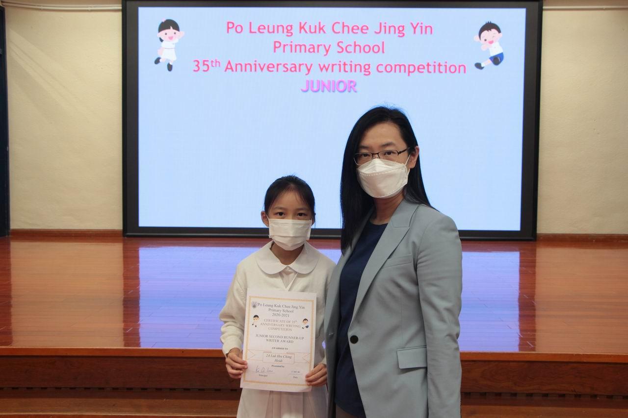 https://plkcjy.edu.hk/sites/default/files/img_9493_1.jpg