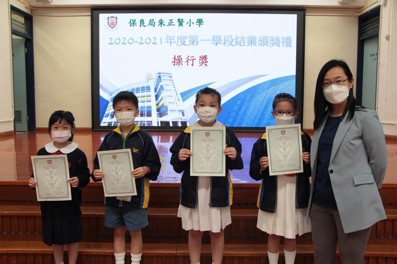 https://plkcjy.edu.hk/sites/default/files/img_9496_1.jpg