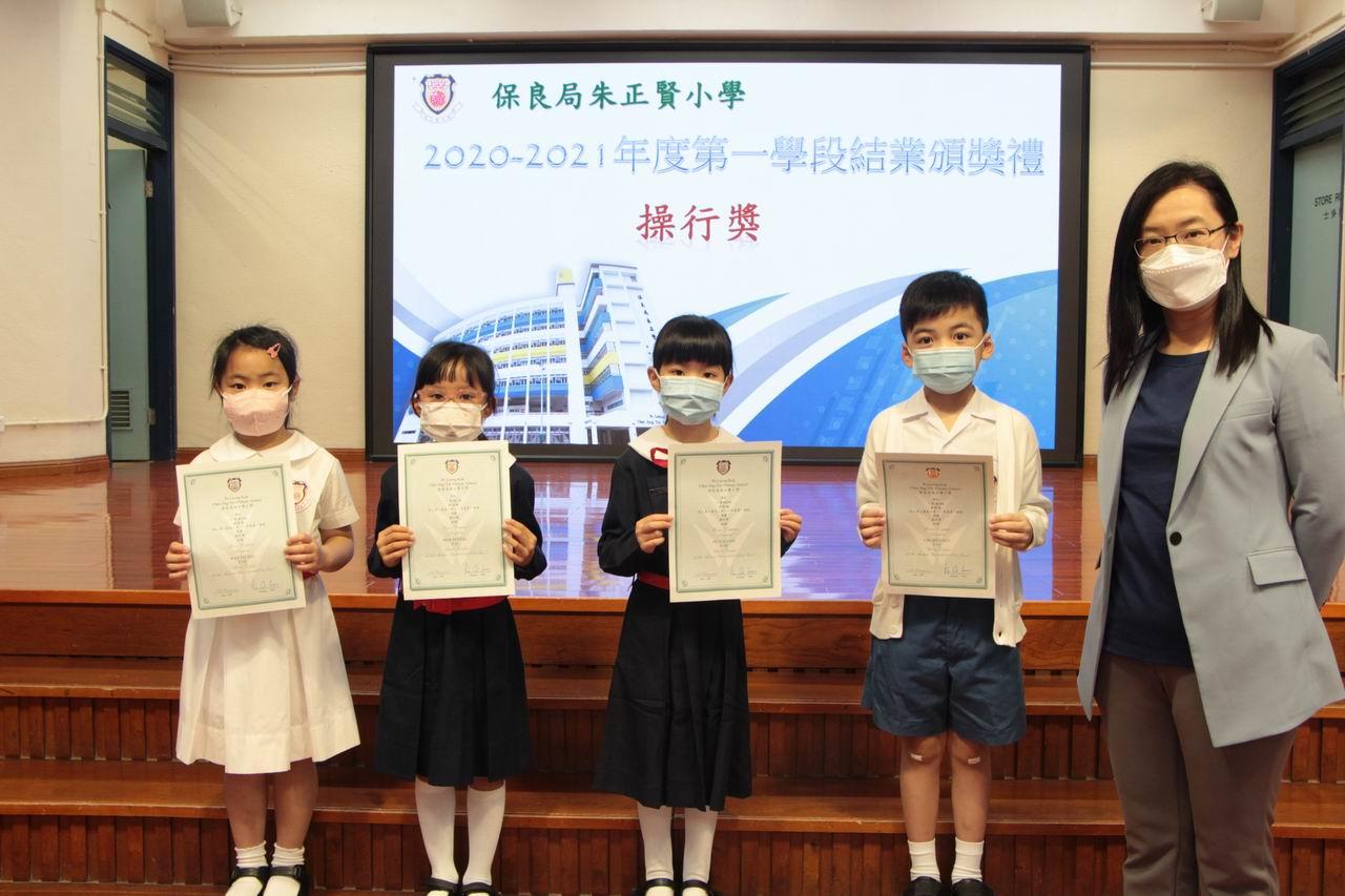 https://plkcjy.edu.hk/sites/default/files/img_9498.jpg