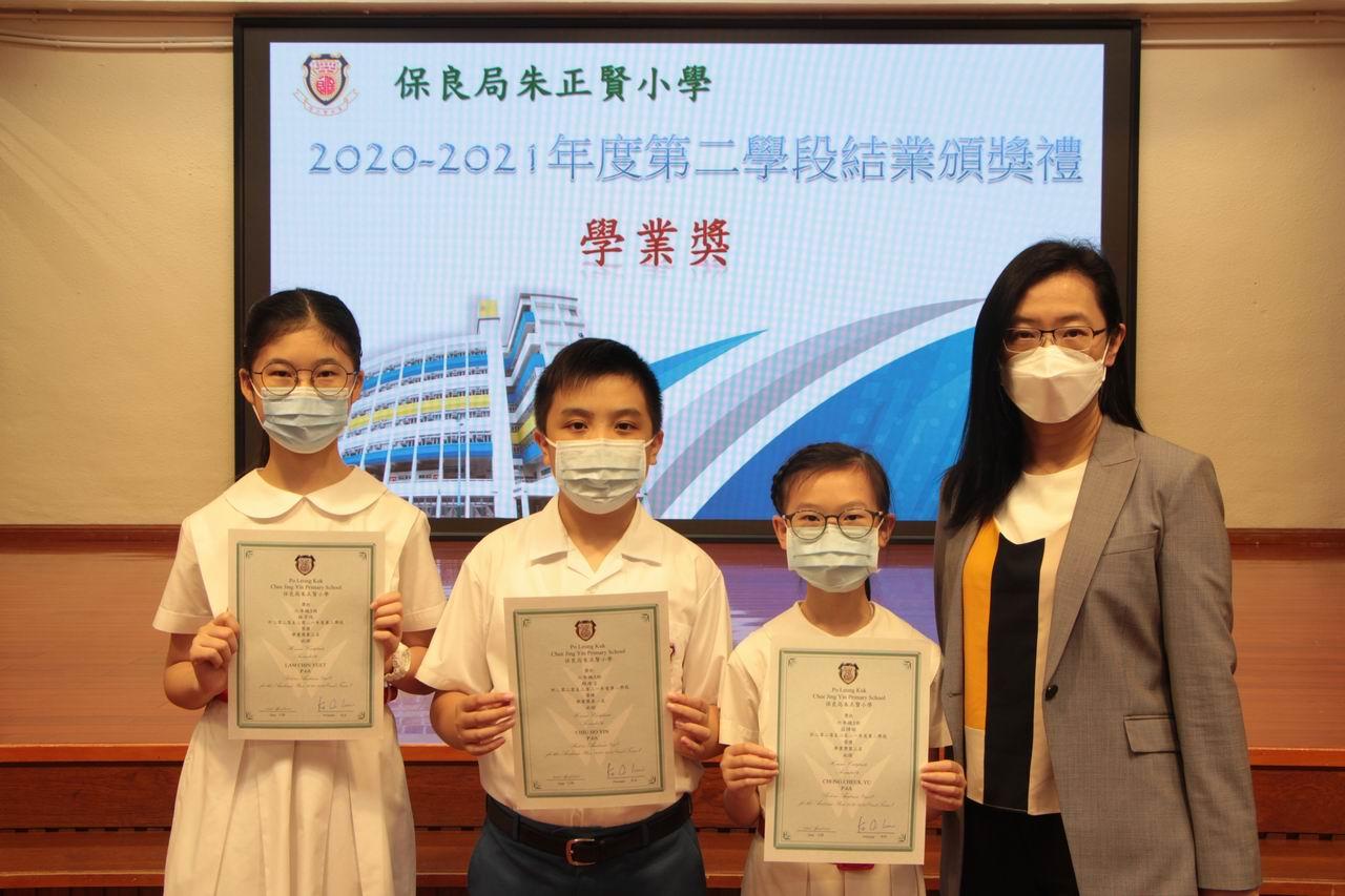 https://plkcjy.edu.hk/sites/default/files/img_9811.jpg