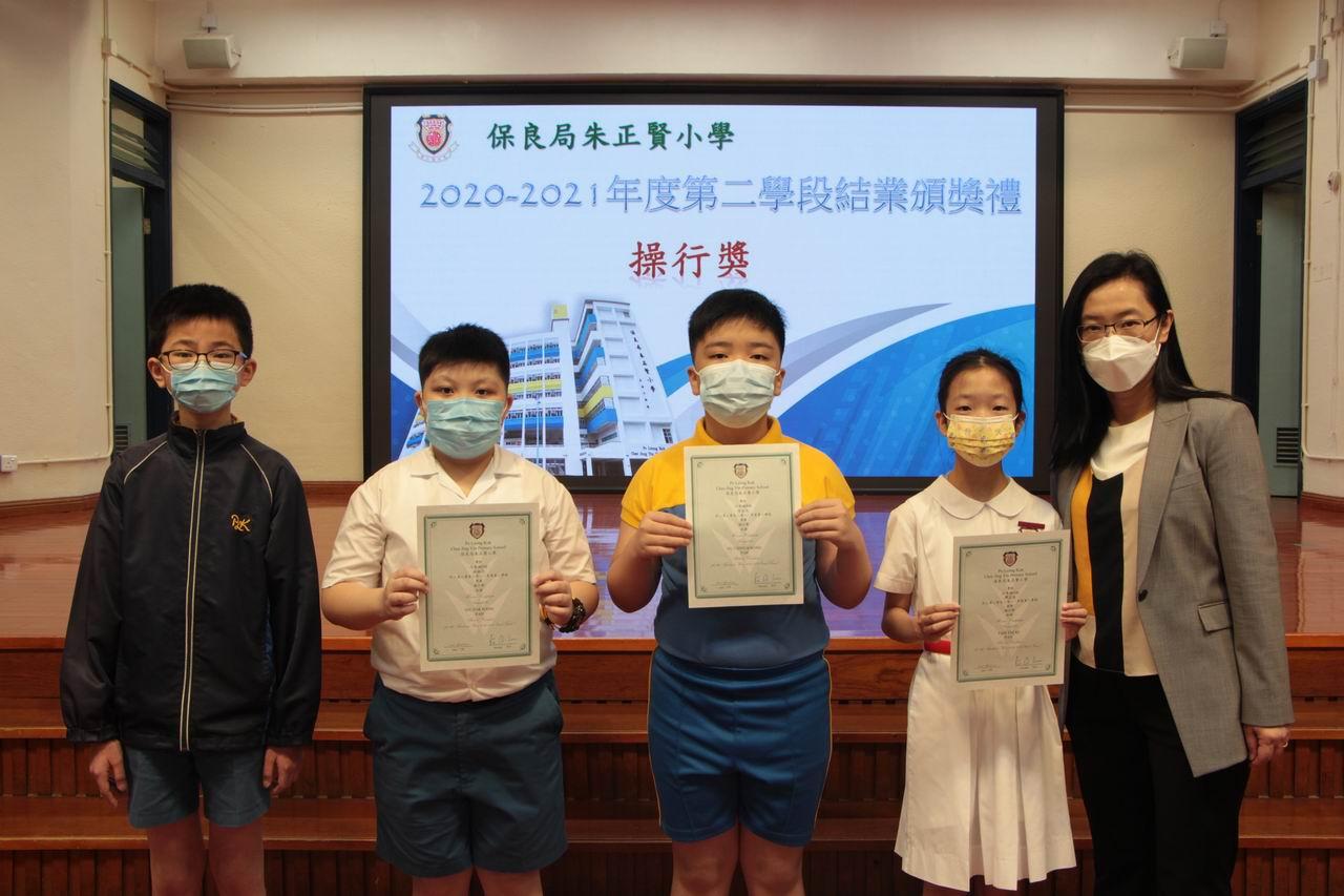 https://plkcjy.edu.hk/sites/default/files/img_9825.jpg