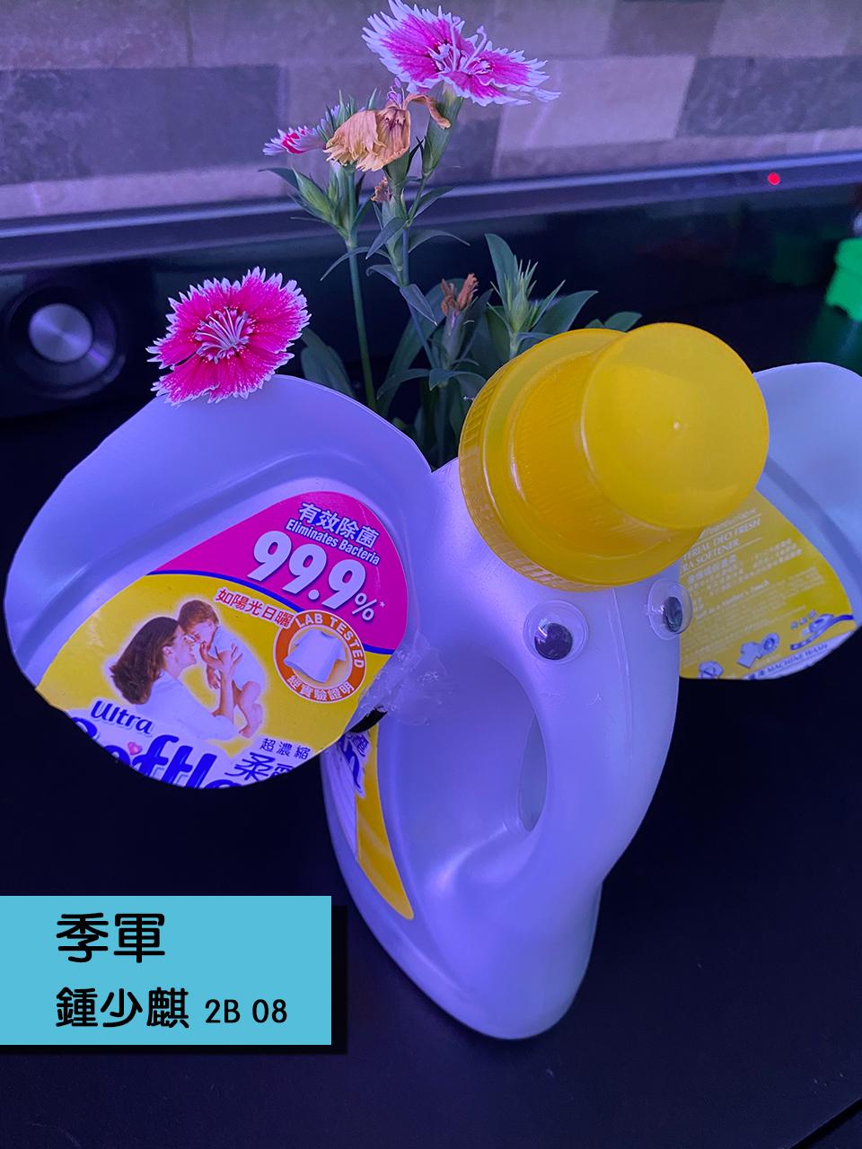 https://plkcjy.edu.hk/sites/default/files/ji_jun_2b_08_zhong_shao_qi_.jpg