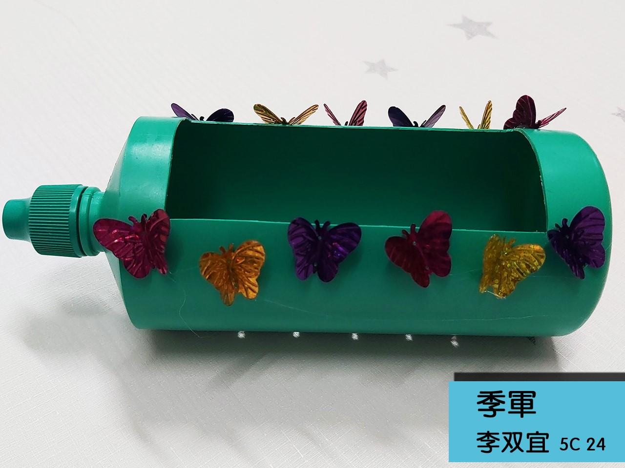 https://plkcjy.edu.hk/sites/default/files/ji_jun_5c_24_lee_sheung_yee.jpg