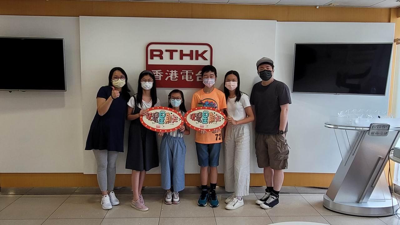 https://plkcjy.edu.hk/sites/default/files/whatsapp_image_2021-08-13_at_12.04.56_1.jpeg