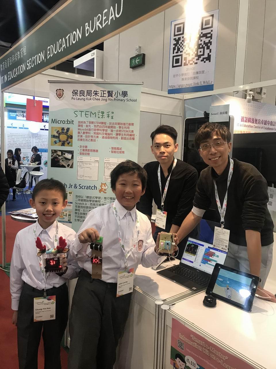 https://plkcjy.edu.hk/sites/default/files/xuan_zhuan_img_5702.jpg