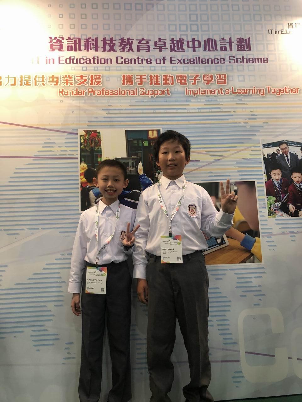 https://plkcjy.edu.hk/sites/default/files/xuan_zhuan_img_6030.jpg