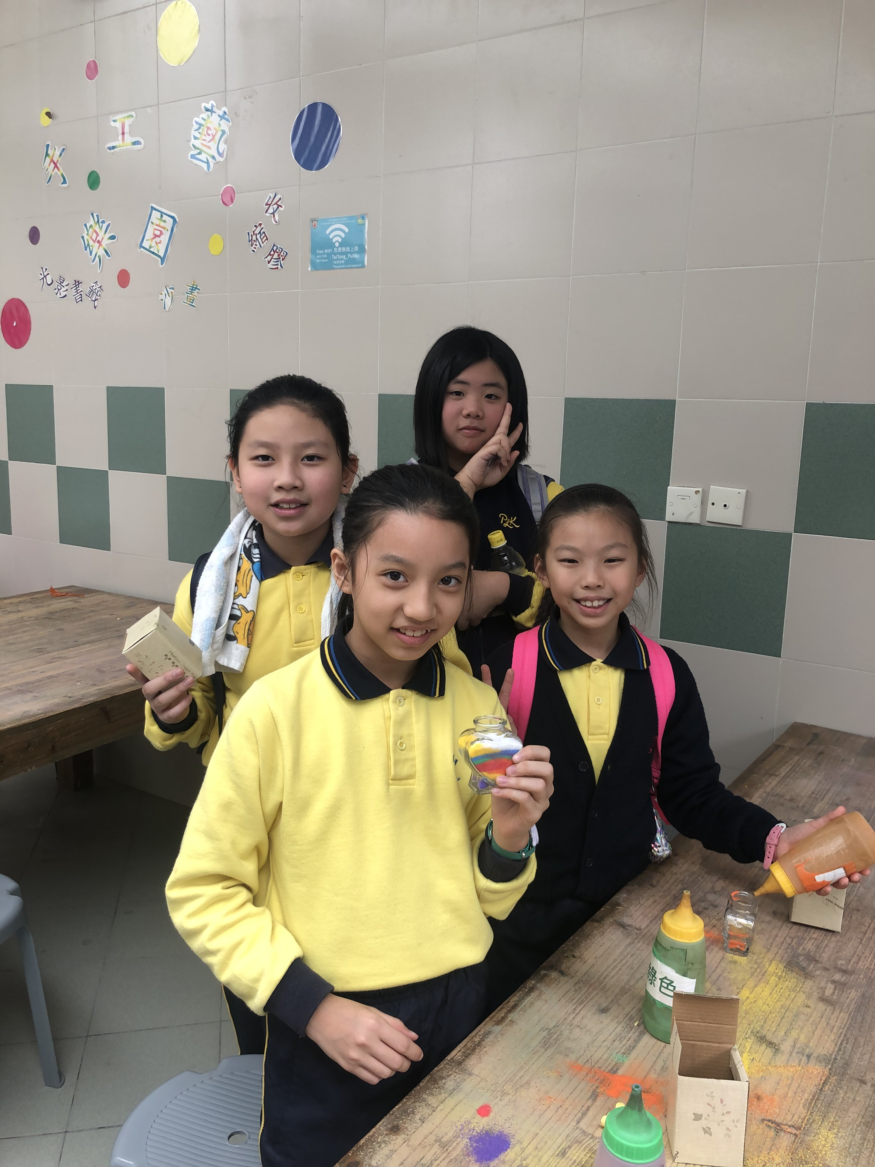 https://plkcjy.edu.hk/sites/default/files/xuan_zhuan_img_6225.jpg