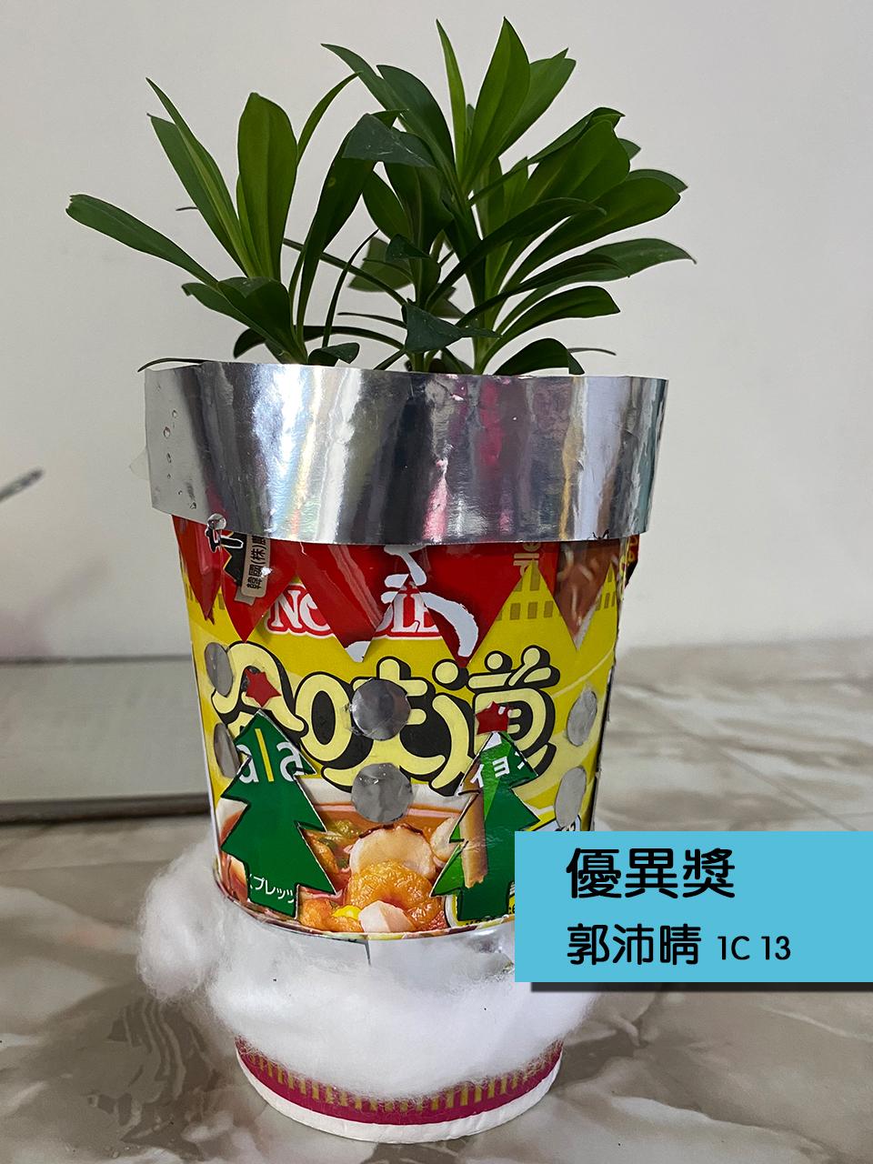 https://plkcjy.edu.hk/sites/default/files/you_yi_jiang_1c_13_guo_pei_qing_.jpg