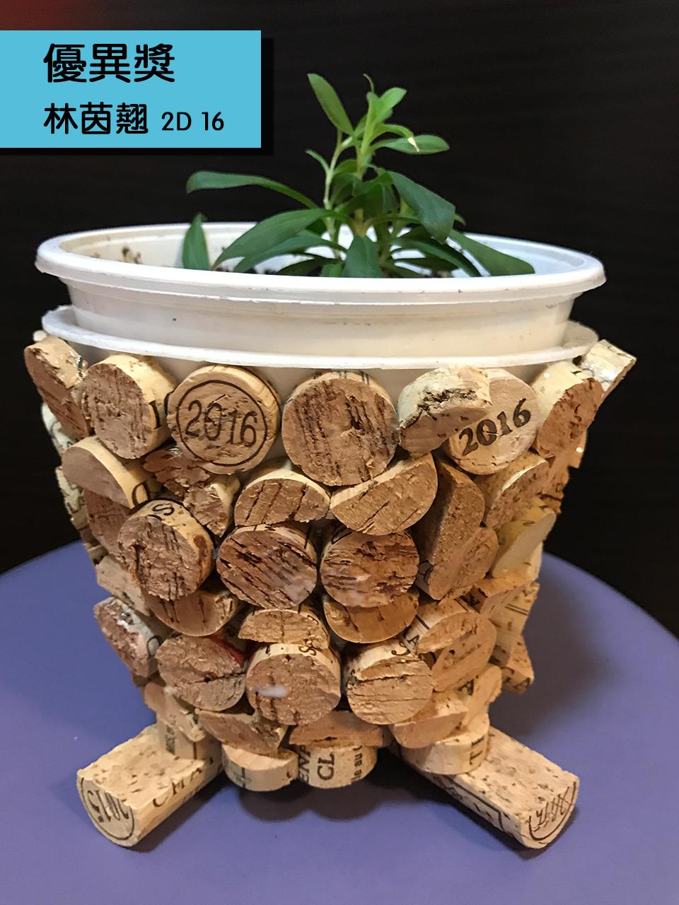 https://plkcjy.edu.hk/sites/default/files/you_yi_jiang_2d_16_lin_yin_qiao_.jpg