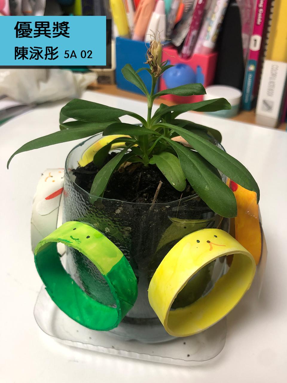https://plkcjy.edu.hk/sites/default/files/you_yi_jiang_5a_02_chen_yong_tong_.jpg