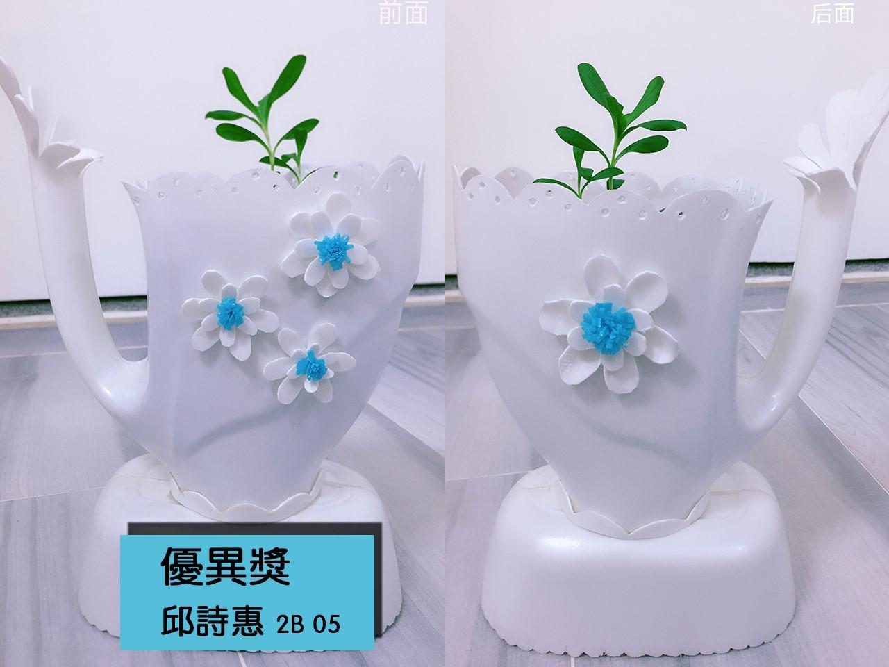 https://plkcjy.edu.hk/sites/default/files/you_yi_jiang_99_2b_05_qiu_shi_hui_.jpg