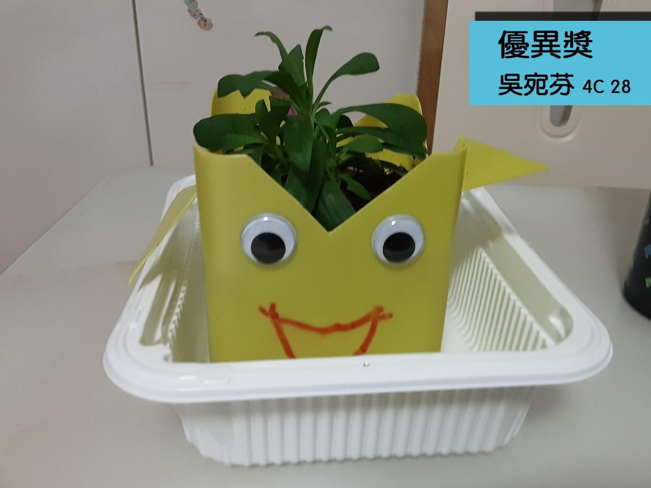 https://plkcjy.edu.hk/sites/default/files/you_yi_jiang_99_4c_28_wu_wan_fen_.jpg